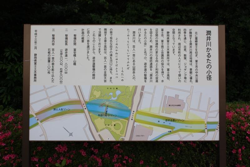 http://fujipark.com/chuuou/images/chuuou/IMG_5889.jpg