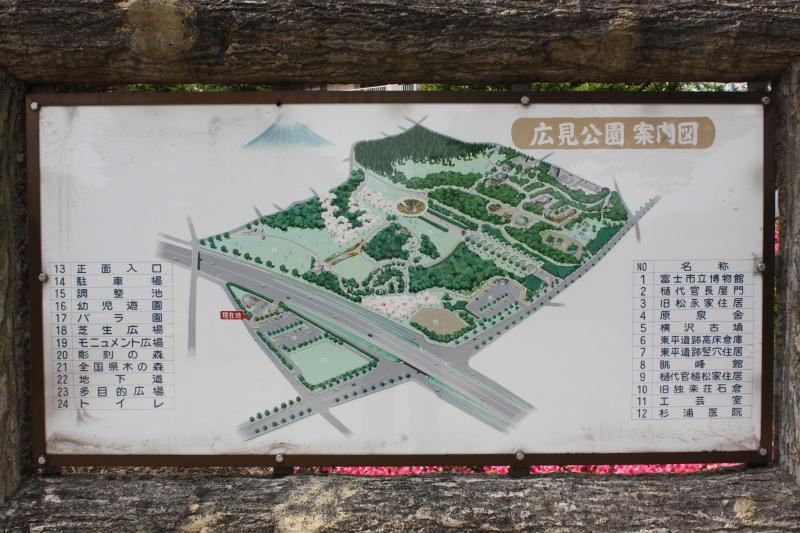 http://fujipark.com/hiromi/hiromi/image/IMG_5752.jpg