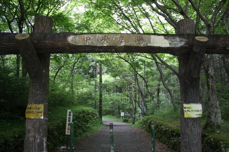 http://fujipark.com/marubi/marubi/image/IMG_5772.jpg