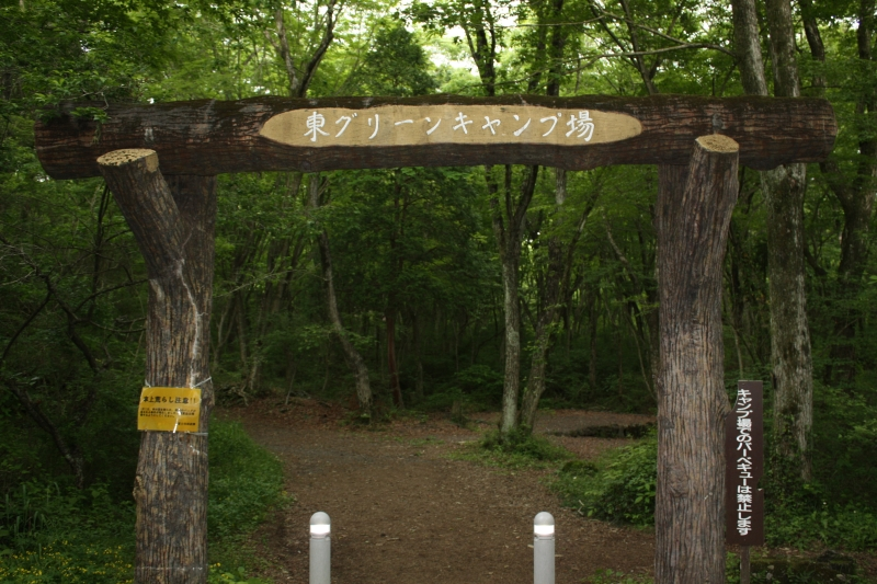 http://fujipark.com/marubi/marubi/image/IMG_5774.jpg