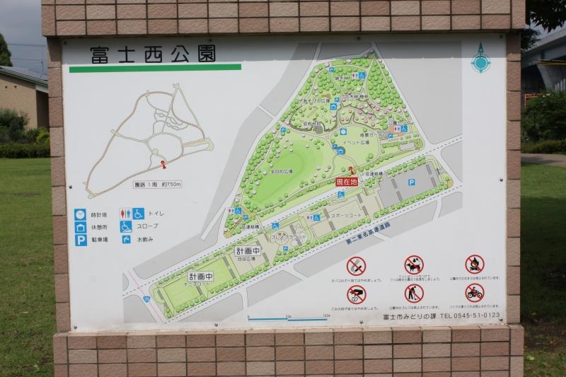 http://fujipark.com/nishi/nishi/images/IMG_5918.jpg
