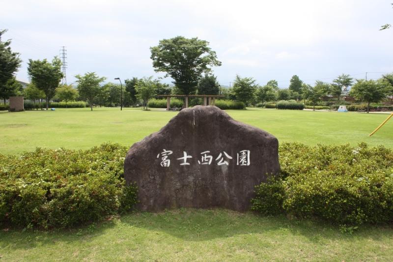 http://fujipark.com/nishi/nishi/images/IMG_5924.jpg
