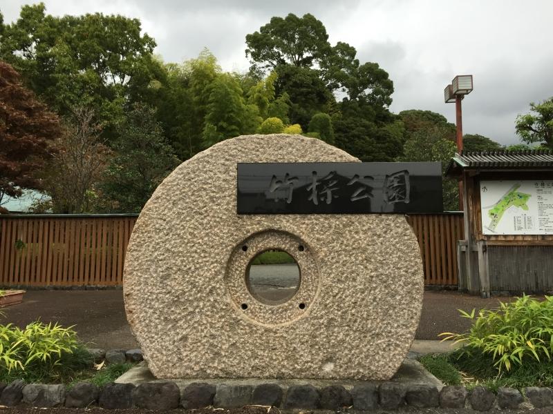 http://fujipark.com/taketori/IMG_2278.jpg