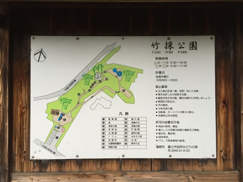 http://fujipark.com/taketori/IMG_2279.jpg
